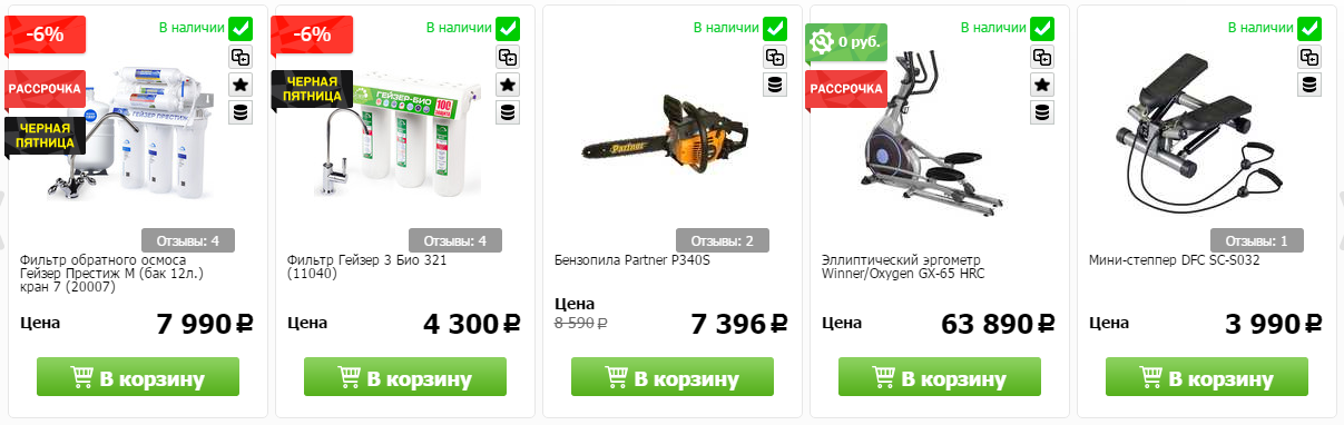 Купоны Techport в Дудинке